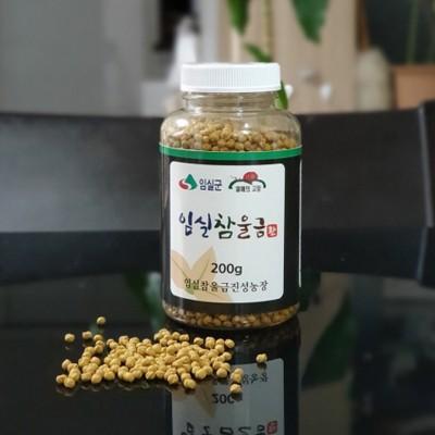 울금환 (200g*8개)