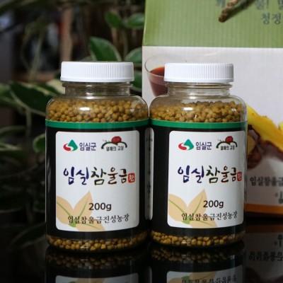 울금환 (200g*2개)